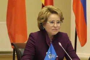 Валентина Матвиенко избрана Председателем Совета МПА СНГ