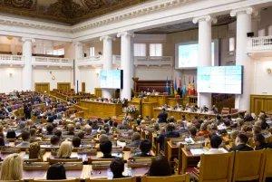 Конференция по вопросам ядерной безопасности проходит в Таврическом дворце