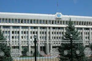 Парламентарии стран СНГ отметят день рождения Парламента Кыргызстана