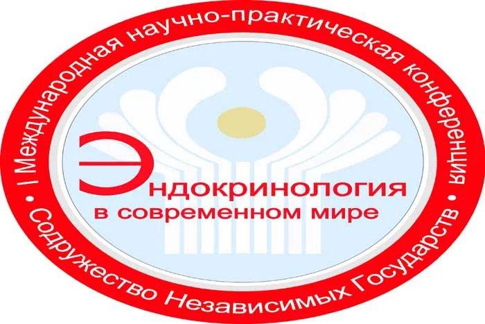 В Москве обсудят вопросы эндокринологии