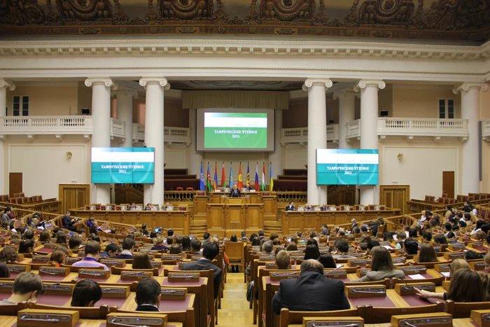 «Таврические чтения – 2013» начались в Петербурге