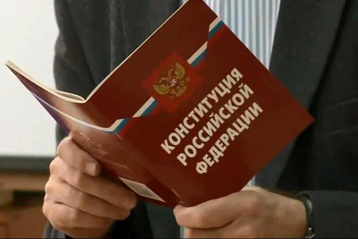 В России отмечают юбилей Конституции