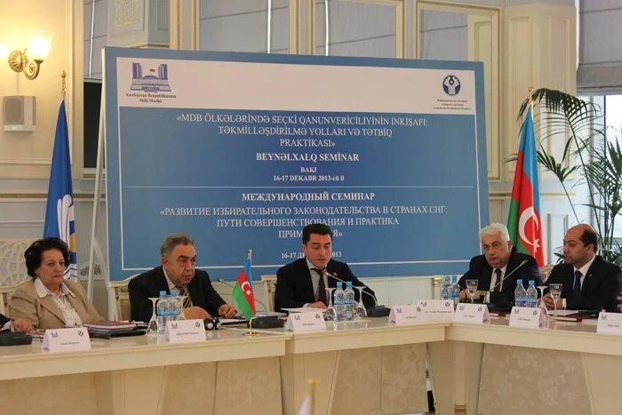 Об основах демократической избирательной системы Азербайджанской Республики рассказал Али Гусейнли