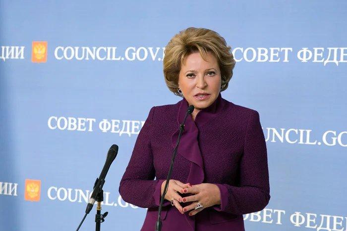 В Совете Федерации Федерального Собрания Российской Федерации подвели итоги