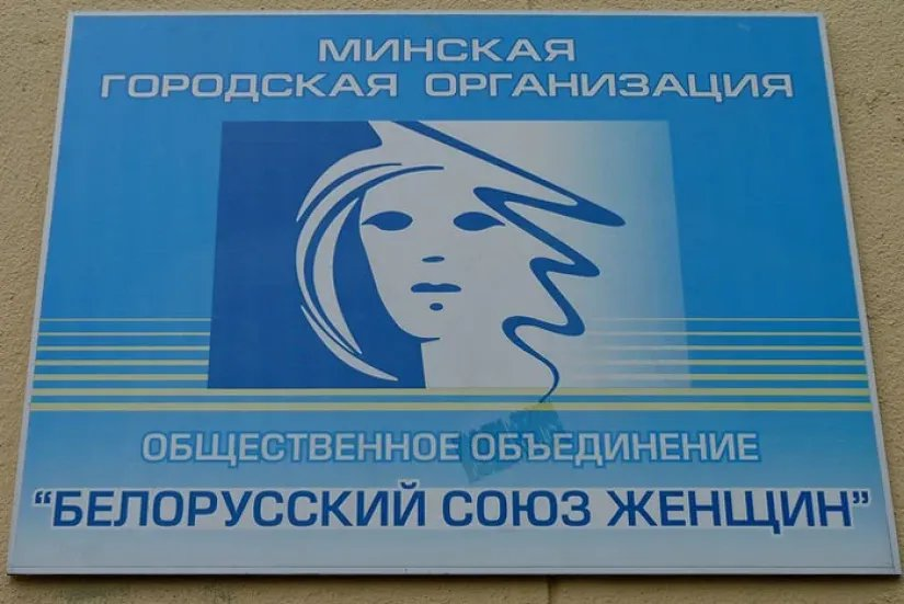 «Круглый стол» по вопросам гендерного равенства и продвижения женщин в обществе прошел в Баку