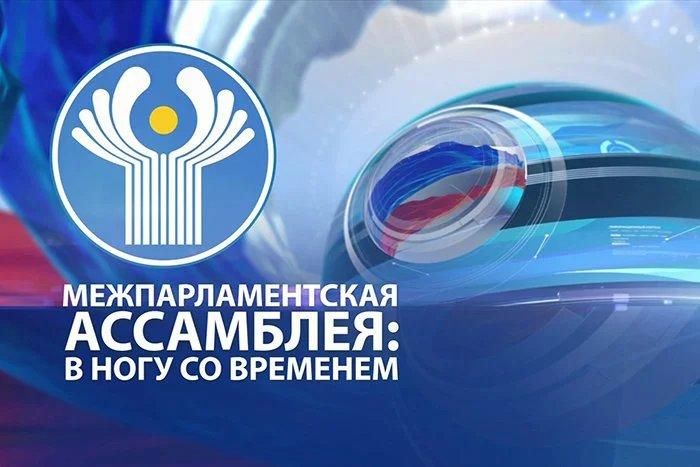 Итоги работы МПА СНГ подводят на телеканале