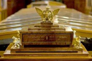 Российская национальная библиотека отпраздновала юбилей