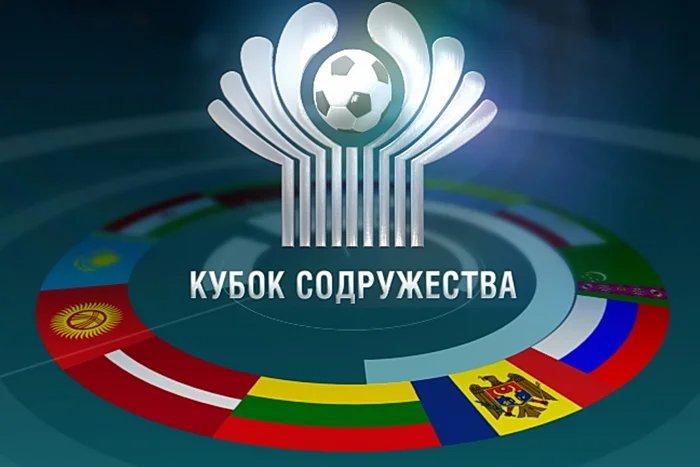 «Кубок Содружества 2014» стартовал в Санкт-Петербурге