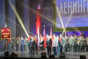 Валентина Матвиенко: «Подвиг ленинградцев будет вечно жить в памяти всех поколений»
