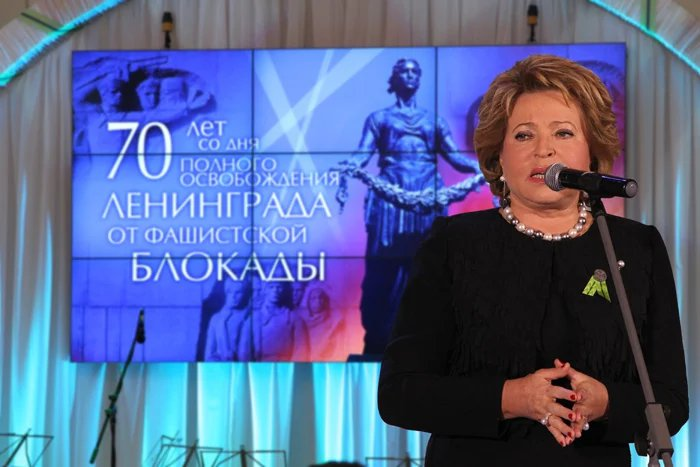 Валентина Матвиенко поздравила ветеранов с праздником