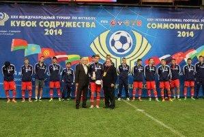 В Петербурге завершился турнир по футболу среди молодежных сборных Содружества