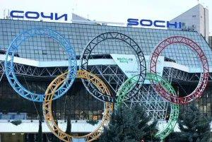 Страны Содружества готовы к Олимпиаде в Сочи