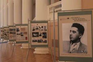 Рукописи Арама Хачатуряна включены в реестр всемирного документального наследия