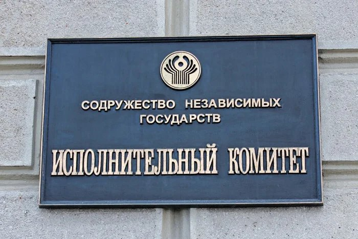 В Минске обсуждают вопросы сотрудничества в борьбе с торговлей людьми