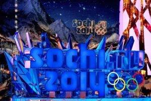 Сочи 2014. Третий день XXII Олимпийских зимних игр