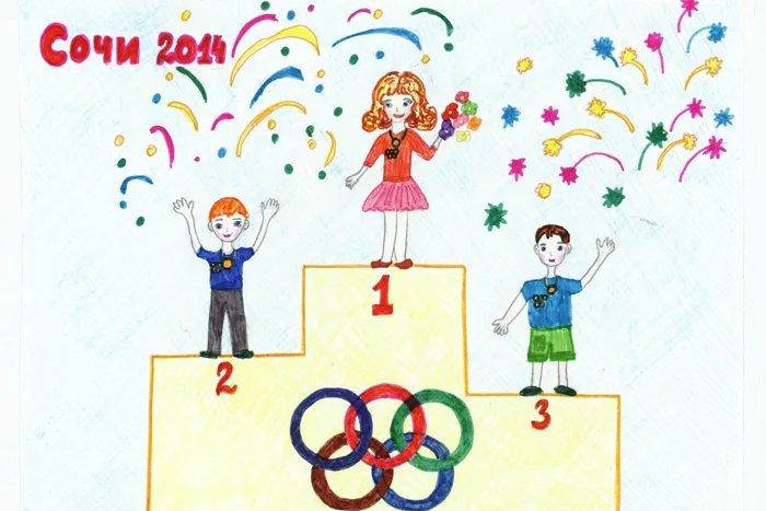 Детские рисунки на тему Олимпийских игр можно увидеть в Совете Федерации