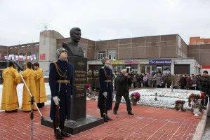 Делегация от МПА СНГ участвовала в открытии памятника Григорию Кравченко
