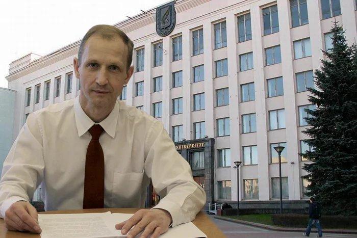 Эксперт МИМРД МПА СНГ выступил на международной научно-практической конференции в Минске