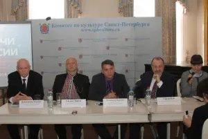 В Петербурге стартует международный фестиваль русских театров стран СНГ и Балтии