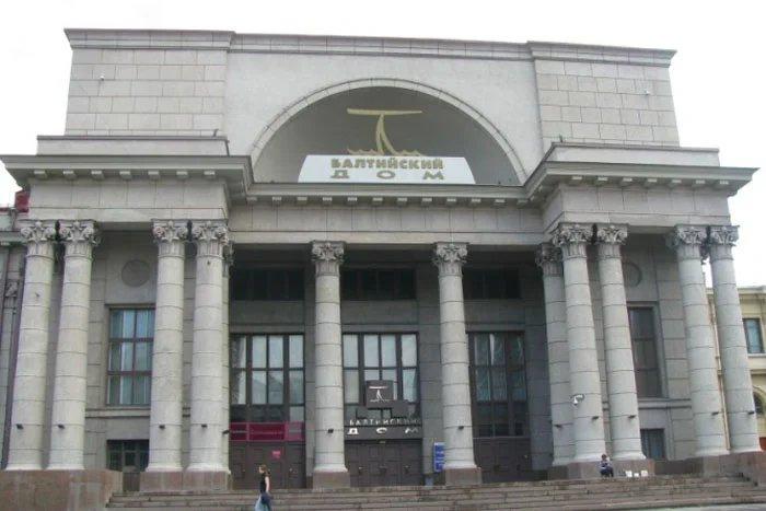 В Петербурге прошли «Встречи в России»