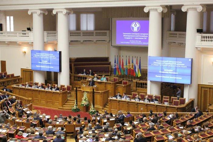 Прошло сороковое пленарное заседание МПА СНГ