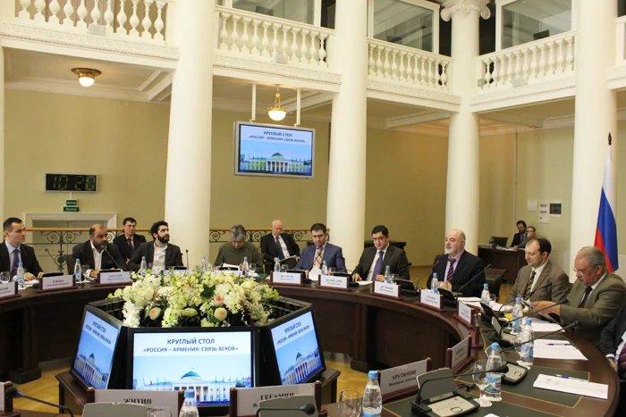 Об исторической общности Армении и России говорили сегодня в Таврическом дворце