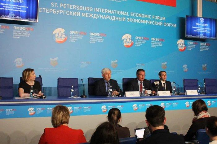 Оргкомитет ПМЭФ анонсировал основные темы и события предстоящего Форума