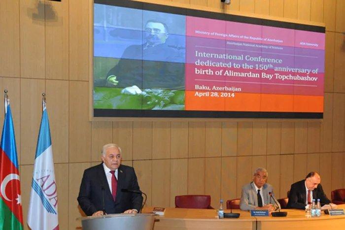 В Баку прошла конференция, посвященная 150-летию со дня рождения Алимардана бек Топчибашева