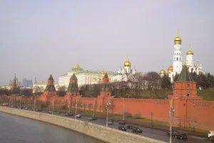 В Москве говорили об информационной безопасности