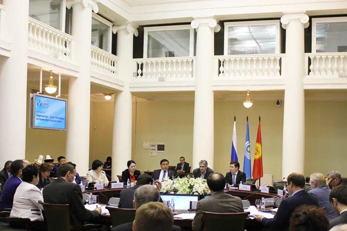 В Таврическом дворце прошел «круглый стол»: «Кыргызстан - Санкт-Петербург: историко-культурные связи»