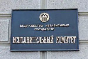 Итоги СМИД обсудят в Минске