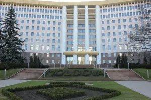 Молдова присоединилась к Межгосударственному фонду гуманитарного сотрудничества стран СНГ