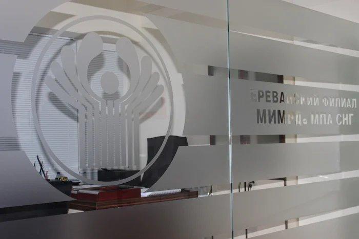 В Ереванском филиале МИМРД МПА СНГ подвели итоги конкурса среди молодежи