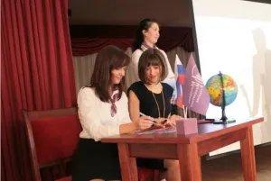 В Петербурге прошла конференция «Дружбы народов МИРа»