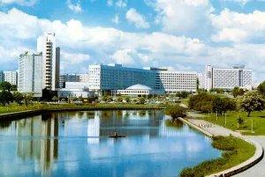 Международная конференция «Евразийский экономический союз: реальность и перспективы» прошла в Минске