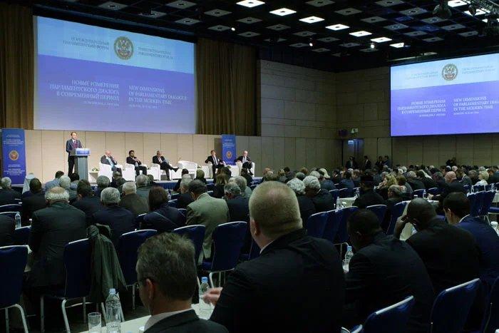 В Москве прошел III Международный парламентский форум