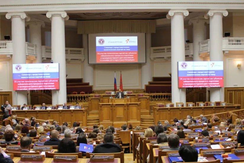 В Таврическом дворце завершил работу семинар с представителями политических партий