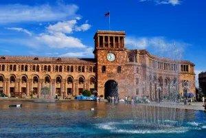 День Конституции Республики Армения