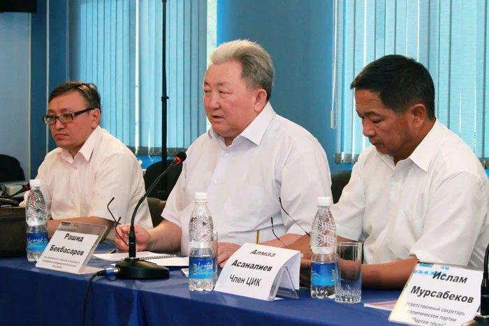 В Бишкеке прошел «круглый стол» по вопросам избирательного процесса