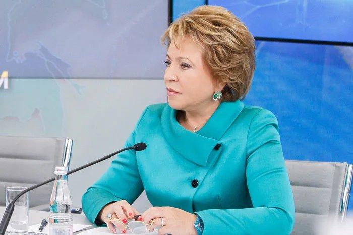 Валентина Матвиенко: «Верхняя палата продемонстрировала умение плодотворно и конструктивно работать»