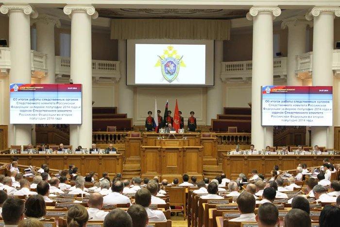 В Таврическом дворце прошло расширенное заседание коллегии Следственного комитета Российской Федерации