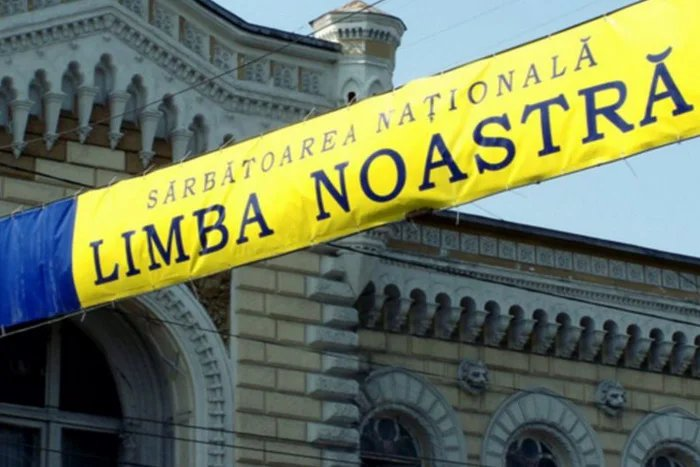 В Республике Молдова государственный праздник