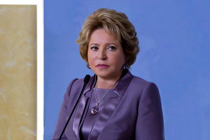 Валентина Матвиенко: «Формирование системы инклюзивного образования - задача не из легких»
