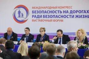 В первый день Конгресса прошли четыре тематических «круглых стола»