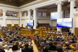 Валентина Матвиенко открыла пленарное заседание V международного конгресса «Безопасность на дорогах ради безопасности жизни»