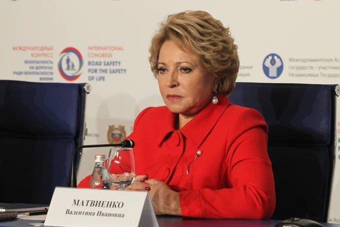 Валентина Матвиенко выразила уверенность, что на территории СНГ должна действовать единая система правил дорожного движения