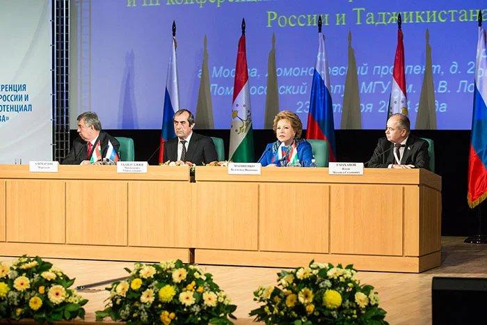 В Москве прошли IV Межпарламентский форум «Россия - Таджикистан: потенциал межрегионального сотрудничества» и III конференция по межрегиональному сотрудничеству России и Таджикистана