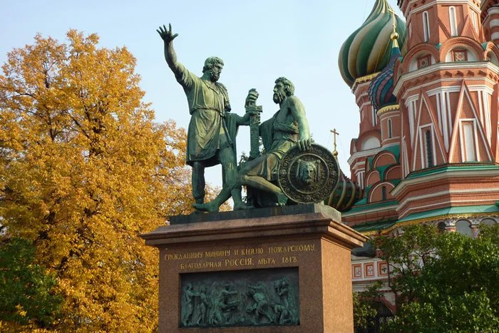 В России празднуют День народного единства