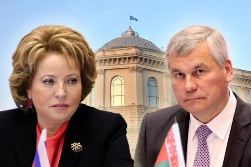 Участников конференции в Минске поприветствовали Валентина Матвиенко и Владимир Андрейченко