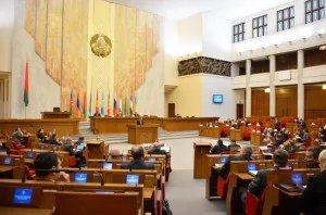 В Минске подвели итоги конференции по вопросам избирательных процессов в Содружестве